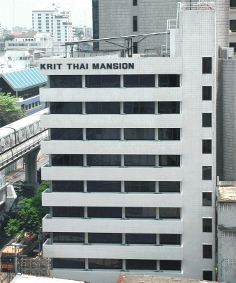 Krit Thai Mansion (very near MBK)