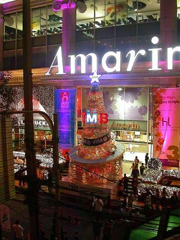Amarin Plaza is very mid-class with more appeal to the older crowd