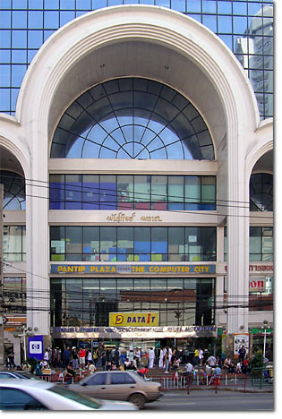 Pantip Plaza is Bangkok's answer to Hong Kong's Sham Shui Po