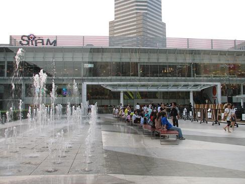 Siam Center - the teenagers' shopping paradise