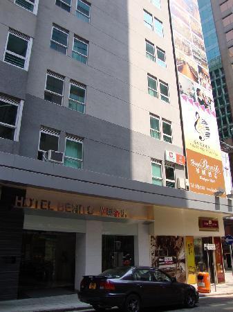 Hotel Benito entrance