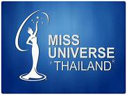 Miss_Universe_Thailand_logo1
