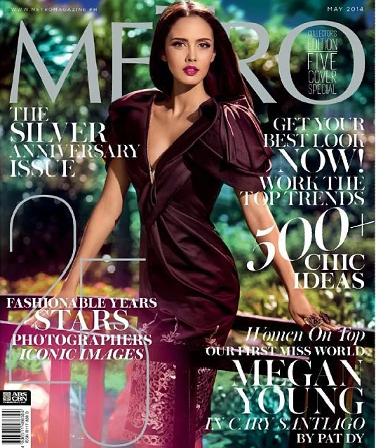 Miss World 2013 Megan Young on the cover of Metro Magazine's 25th Anniversary Issue