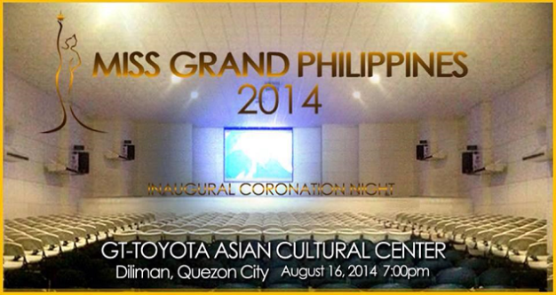 On August 16, this is where the inaugural search for Miss Grand Philippines 2014 will culminate.