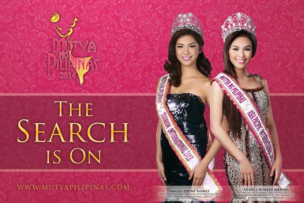 The Metro Manila screenings will happen this June 21-22.