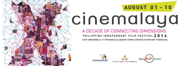 cinemalaya1