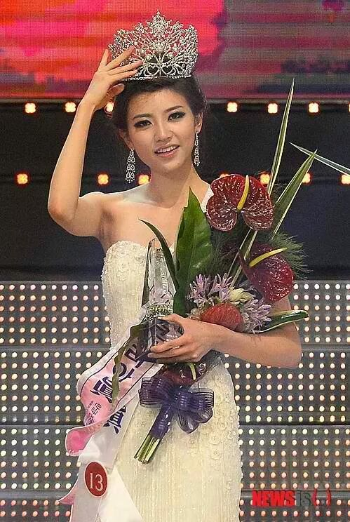 Kim Seo-Yeon wins Miss Korea 2014.