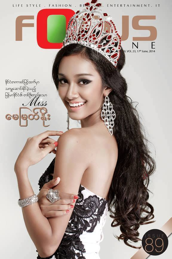May Myat Noe and the controversial Miss Asia Pacific World 2014 crown