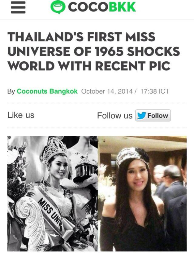 The image above surprised a lot when it was uploaded yesterday. Miss Universe 1965 Apasra Hongsakula and her recent pic caused quite a stir!