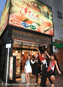 Some of the ladies posing infront of the entrance of Sushi-Zanmai