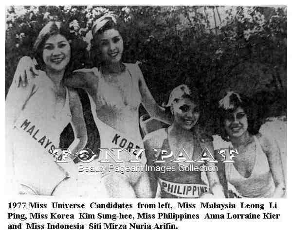 Miss Philippines Anna Lorraine Kier with the other Asian delegates of Miss Universe 1977 held in the Dominican Republic.
