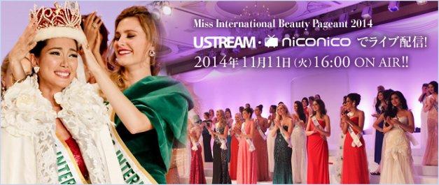 You can click above to go straight to the pageant's USTREAM site.