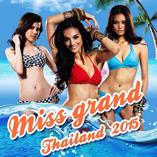 The three (3) reigning winners of Miss Grand Thailand. Pla (middle) represents two (2) titles.