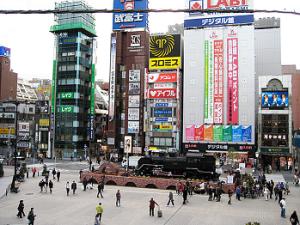 Tokyo's Shinagawa ward will host this year's edition
