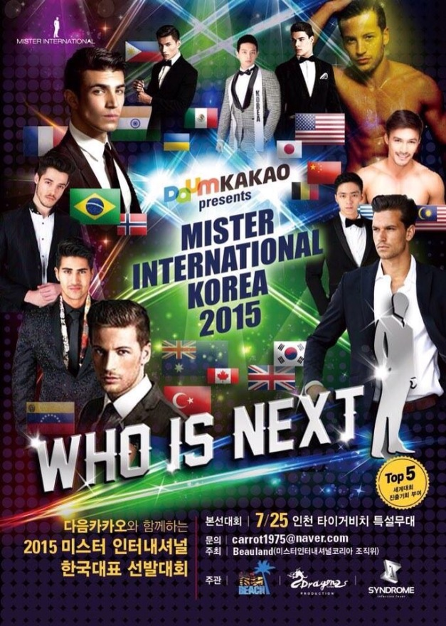 The promotional poster of Mister International 2015 in Korea showing Neil Perez as one of the candidates
