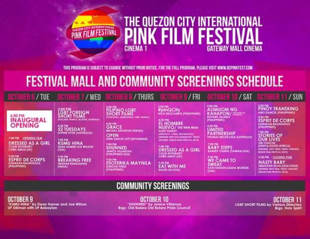 Above are the film schedules for the participating pink flicks