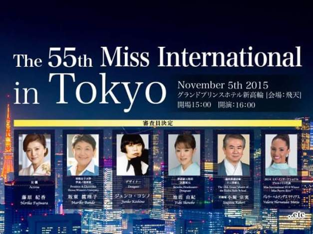 The Board of Judges for Miss International 2015