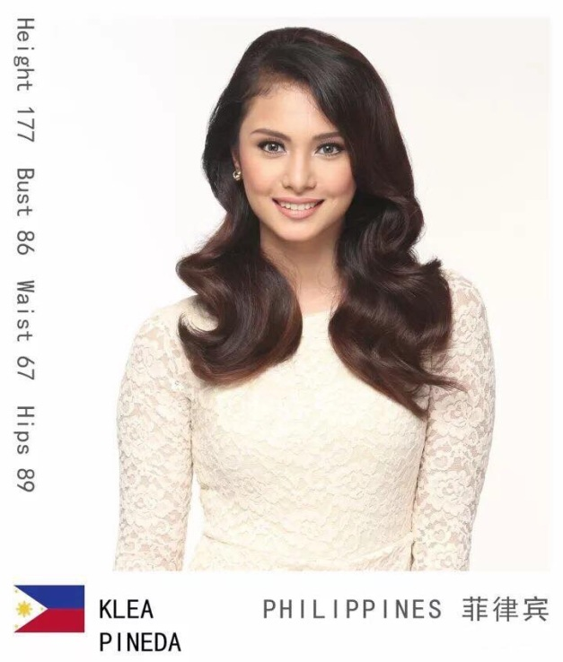 ✧✧✧✧✧ROAD TO BINIBINING PILIPINAS 2018✧✧✧✧✧ Af6c625b-3a1b-4832-bd1e-8151fc61bc63